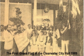 First Greek Flag in Clearwater City Hall 1980